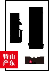 万博电竞万博官网登录酥万万博体育官网有限公司
